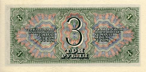 money-17