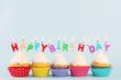 birthday cupcake - 63421036