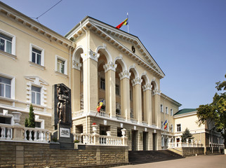 Kishinev. Building of the ministry of Internal Affairs. Moldova