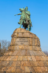 The Khmelnytsky Monument in Kiev