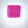 Grunde paint square.