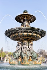 Fountain in Paris park