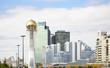 Постер, плакат: Астана столичный пейзаж