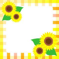 向日葵のフレーム(チェック柄)