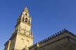 Belfry of the cathedral-mosque of Cordoba