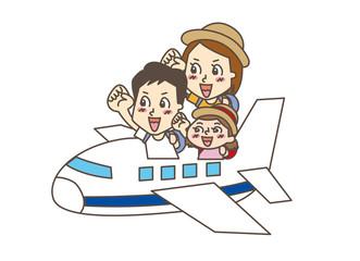 家族 旅行 飛行機