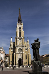 The Name of Mary Church in Novi sad Serbia