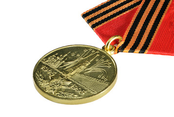 "Soviet medal ""50 Years of Victory over Germany"" on white backgro"