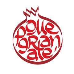 Pomegranate calligraphy, typography. Fruit calligraphy.