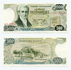Greece, 500 drachmai, 1983