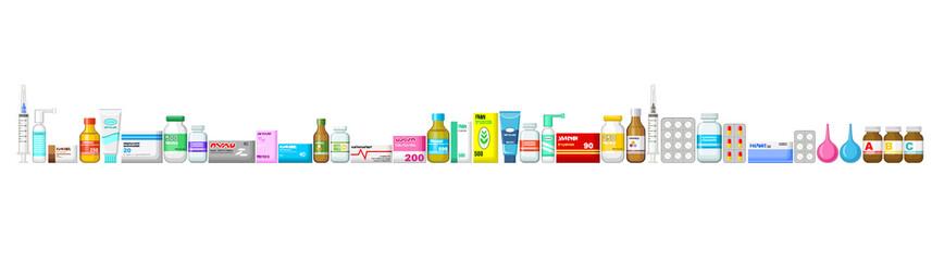 Banner pharmacy, medicine.