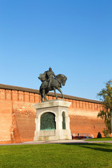 Monument to Dmitry Donskoy in Kolomna