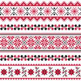 Ukrainian folk emboidery pattern or print - 63538890