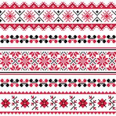Ukrainian folk emboidery pattern or print