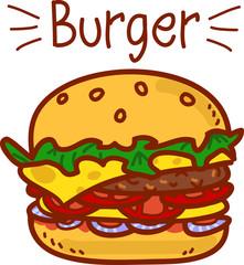 Cartoon hamburger on white with the inscription