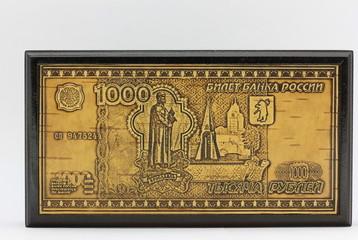 штамп рубля