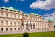 Belvedere a palace complex in Vienna