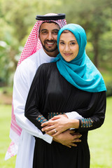 modern Arabian couple outdoors