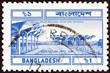 Kamalapur Railway Station, Dhaka (Bangladesh 1983)