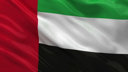 Flag of the United Arab Emirates seamless loop