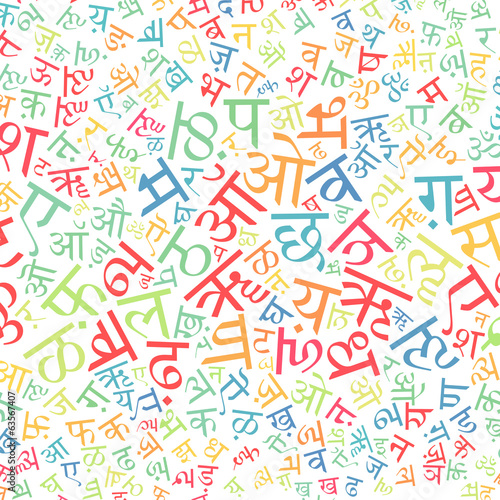 hindi alphabet texture background