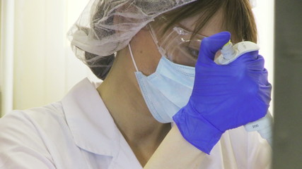 beauty woman in modern laboratory