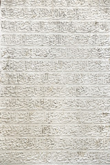 Inscriptions in Arabic