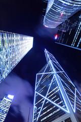 Skyscraper to sky at night