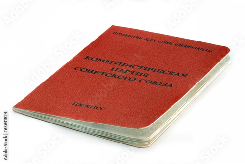 Document member of the Communist Party of the Soviet Union.