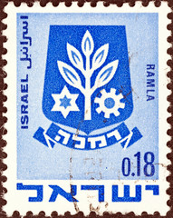 Coat of Arms of Ramla (Israel 1969)