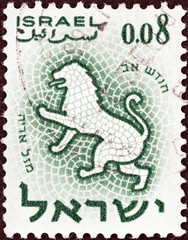 Lion sign of the Zodiac (Israel 1961)