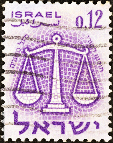 Scales sign of the Zodiac (Israel 1961)