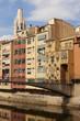 Spain. Catalonia. Girona. Onar colorful old houses facades.