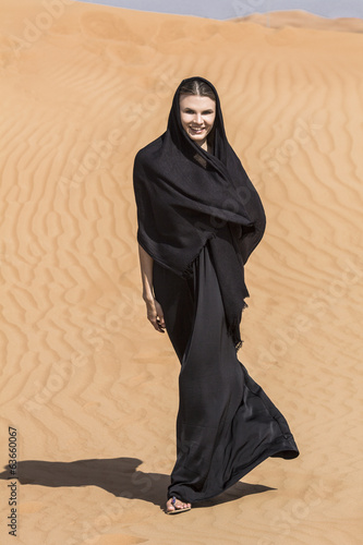 Beauty from a mirage in the desert