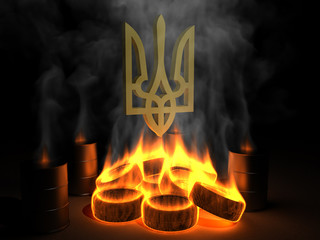 Emblem of Ukraine is tempered. #1