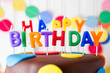 canvas print picture - Birthday party