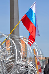 Russian flag on the barricades of Ukraine