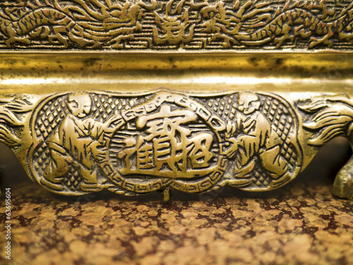 Chinese Gold bronze pattern