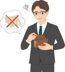 財布の中を見て落ち込むビジネスマン