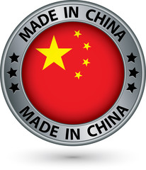 Made in China silver label with flag, vector illustration