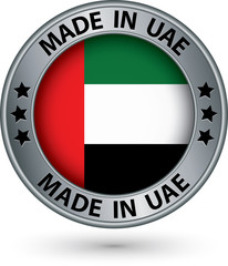Made in UAE silver label with flag, vector illustration
