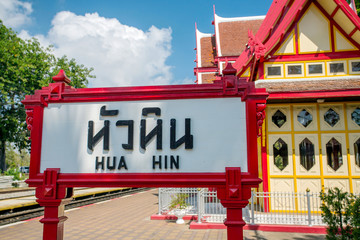 Hua Hin train station signboard