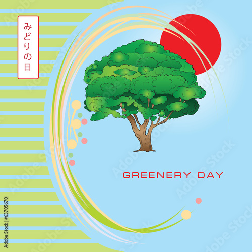Green Day national holiday Japan