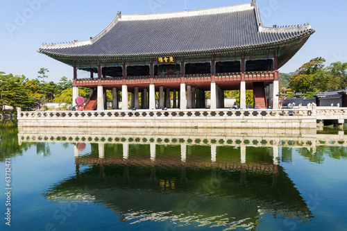 Gyeongbokgung palace. Seoul, South Korea.