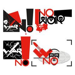 Нет войне!