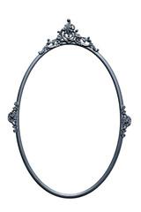 Retro mirror frame, metallic color, isolated on white