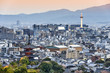 Kyoto Japan Skyline