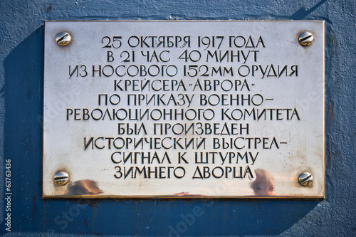 Commemorative plaque on the protected cruiser Aurora in St Peter