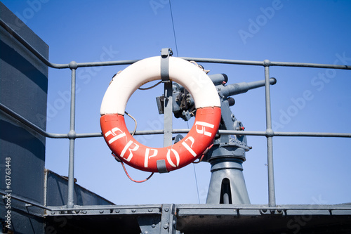 life ring on battleship Aurora