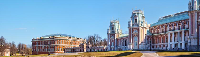 Усадьба Царицыно. Большой дворец и Хлебный дом